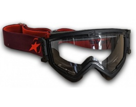Μάσκα Ariete Mudmax Easy black/red